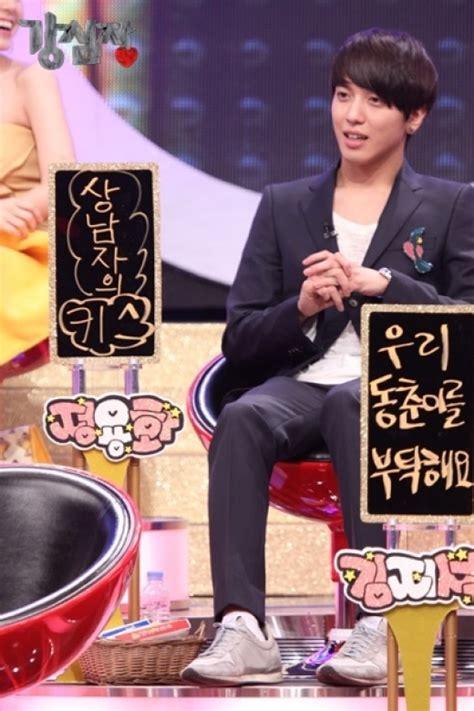 Yonghwa talking about seohyun youtube jpg 520x780
